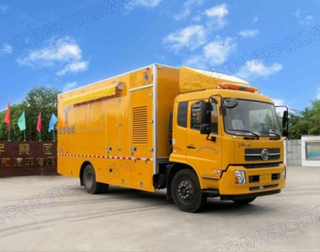 South - north water diversion henan branch emergency vehicles and mobile food trucks